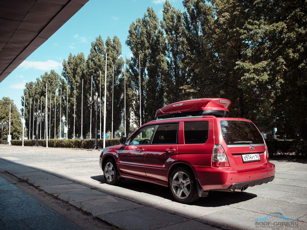 Автобокс Broomer купить в Туле, ул.Пролетарская 93а  / ROOF-CARS.RU