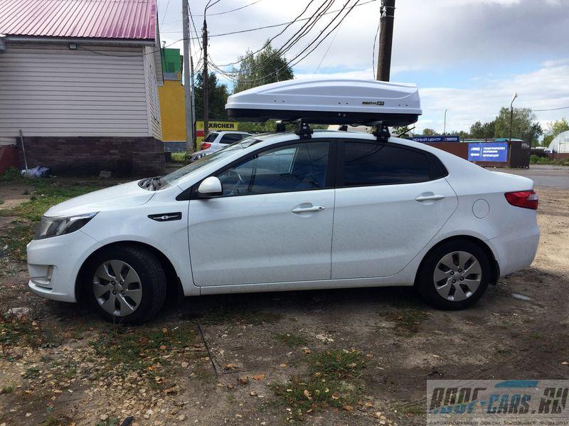 Купить  автобокс Maxbox PRO 460, можно у нас в магазине: Тула, ул. Пролетарская 93а   +7 953 188 7200