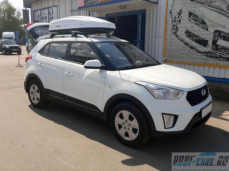 Купить  автобокс Maxbox PRO 460, можно у нас в магазине: Тула, ул. Пролетарская 93а | +7 953 188 7200