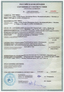 Багажник на рейлинги Fico Honda Accord, 5 door Estate 2008 - 2013 (Rails) R54