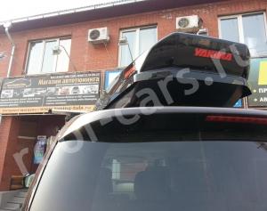 АвтоБокс Yakima  SkyBoxPro 18 Onix Black 510L 234x91x41 см отрытие с двух сторон