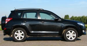 Рейлинги APS на крышу Toyota RAV4 (III) 2006-2012. Серые или Черные