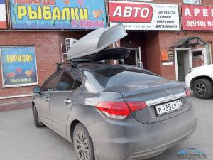 Автобокс AVATAR Цвета: (черный, белый, серый) 460 литров 186  86