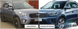 Рейлинги ORIGINAL STYLE без сверления для Hyundai Creta 2016,2017,2018,2019,2020 (Can Otomotiv / Турция ).