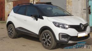Рейлинги ORIGINAL STYLE Без сверления для Renault Kaptur / Рено Каптур 2016,2017,2018,2019,2020 (Can Otomotiv / Турция )