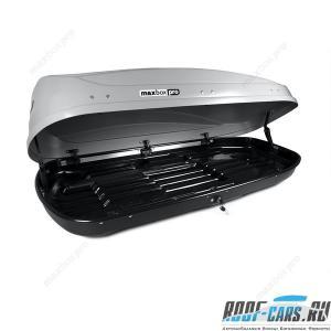 Автобокс MaxBox PRO  175x84x42 см на 460 литров с 2-ух сторонним открыванием