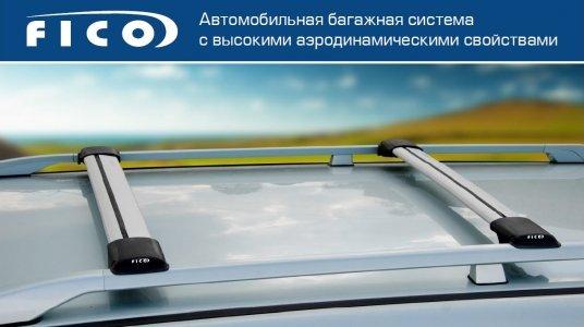 Багажник на рейлинги Fico для  Renault Duster 2011+ R44