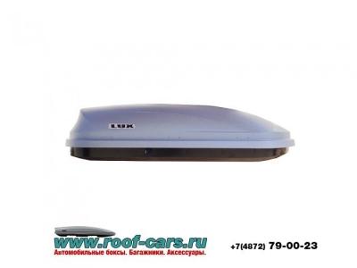 Бокс LUX600 440L серый матовый 1600х920х400 отрытие с двух сторон