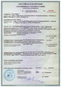 Багажник на рейлинги Fico VOLKSWAGENGolf Variant 1999-2007  5-дв. УниверсалR43-S
