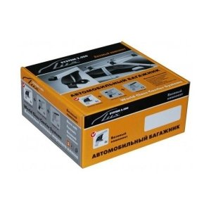 """Багажная система """"LUX"""" с дугами 1,2м прямоугольными в пластике для а/м Skoda Octavia Liftback 2013-... г.в."""